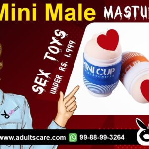 Best Male Masturbator Under Rs.1999/-| #1 Male Stroker | By Adultscare